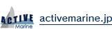 ActiveMarine
